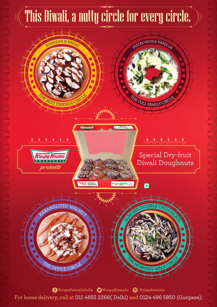 Photo Courtesy: Krispy Kreme